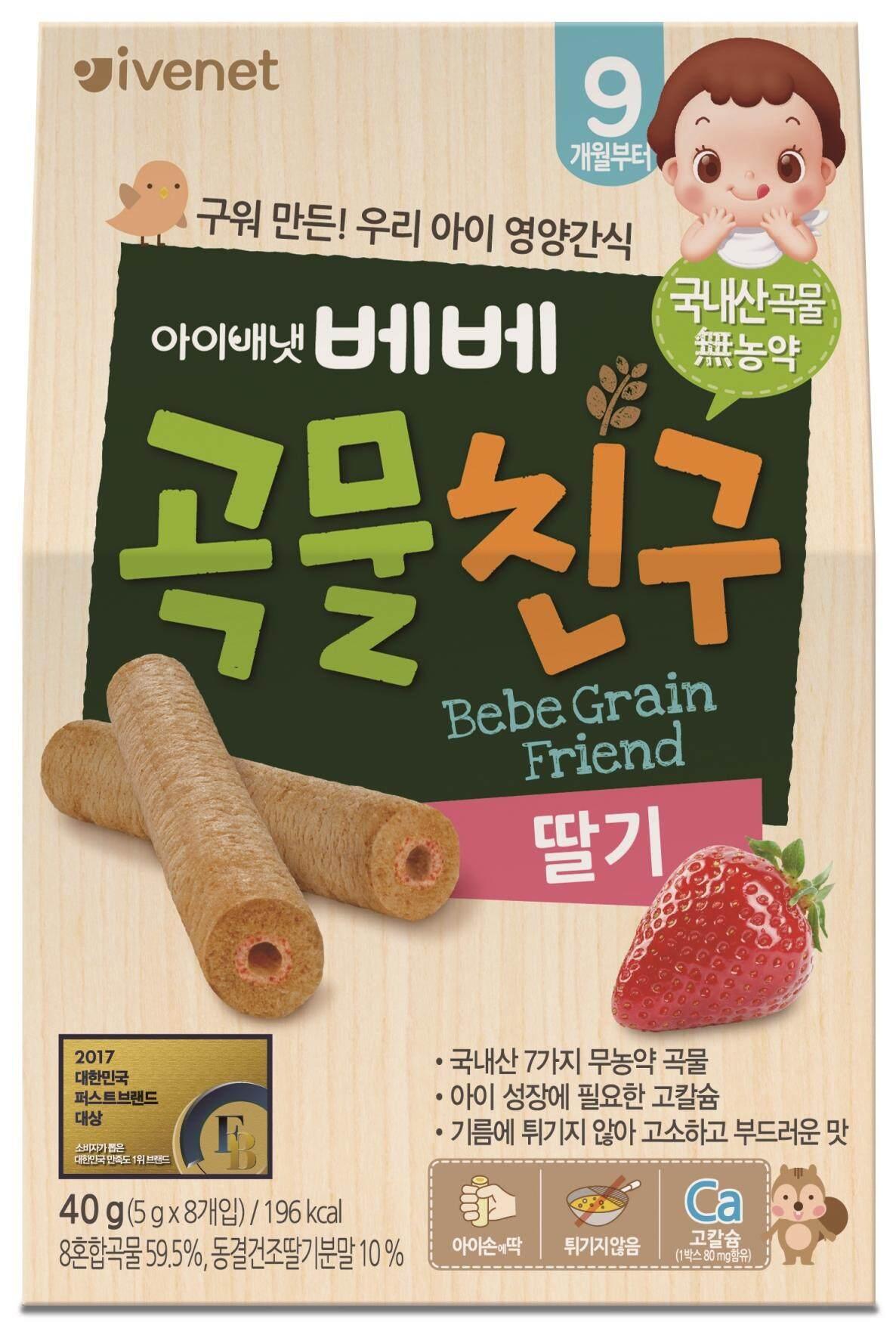 Ivenet Bebe Grain Friend - Strawberry (40g)