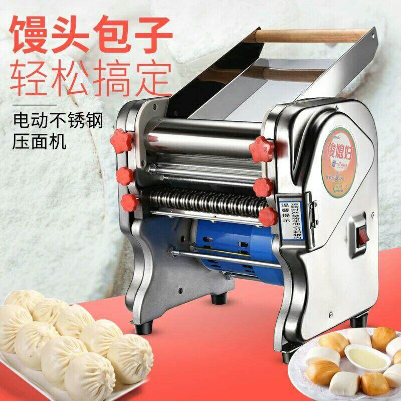 The domestic expenses presses noodles machine stainless steel dynamoelectric small scaled noodles machine the multi-function company use Xian dumpling skin full-automatic handsome daughter-in-law
