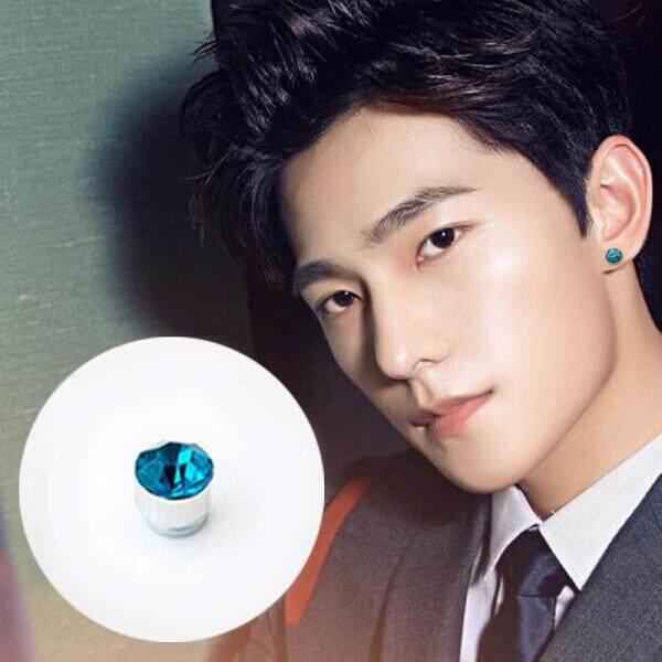 Lesa Magnet Anting-Anting Anting Putra Korea Modis Minimalis Tidak Pierced Berlian Telinga Klip Anting-Anting Anting-Anting Perhiasan Beberapa Pasang mahasiswa Pria Wanita Anting-Anting Putih Sepasang (Danau Biru Sepasang) -Internasional