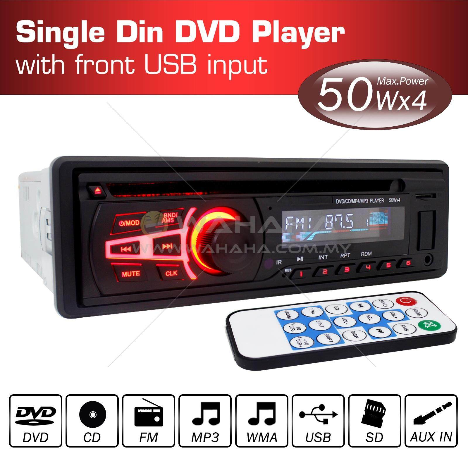 Z-522 Single DIN USB FM AUX IN Car DVD Player Stereo