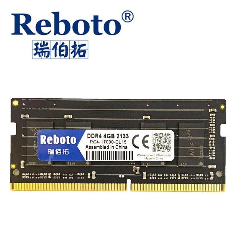 Reboto DDR4 4 GB Laptop Memori RAM 2133 MHz Memoria260-pin SODIMM Ram Tongkat untuk Buku Catatan 100% Asli 8 GB- internasional