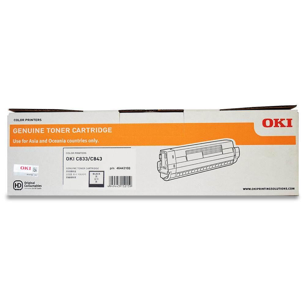 OKI C833 Toner cartridge 10k pages - Black (46443108)