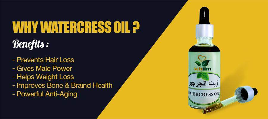 water cress oil.jpg