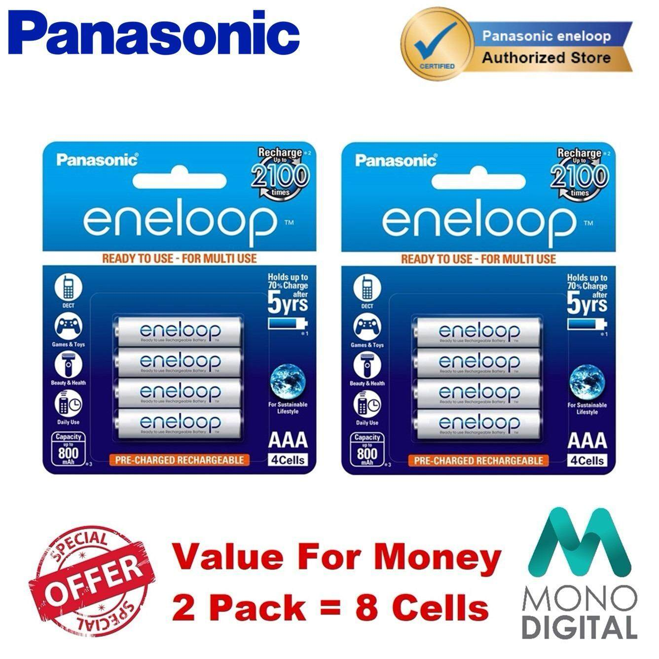 PANASONIC Eneloop AAA Battery 800mAh 2100 Cycles (2 UNIT BUNDLE) ORIGINAL Malaysia