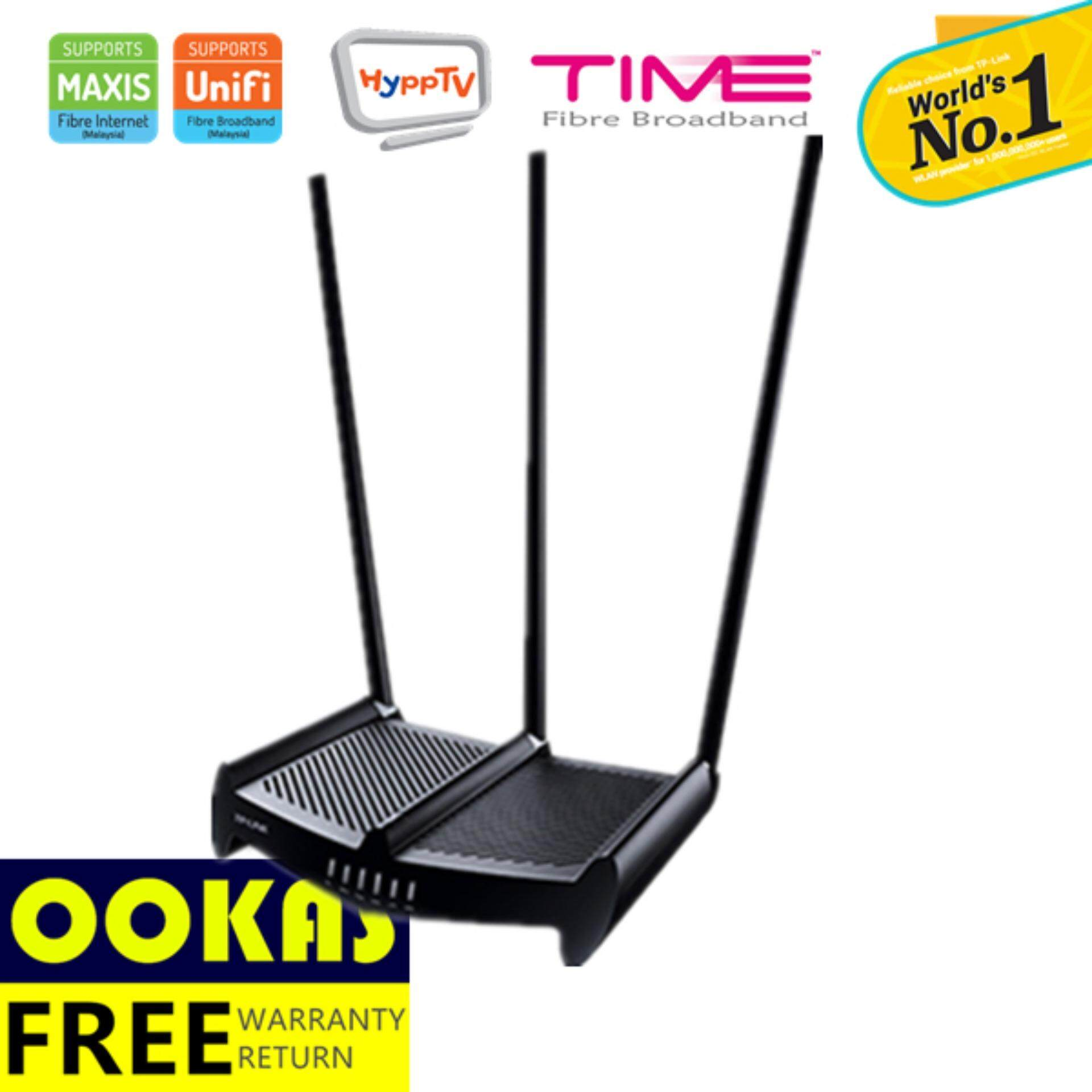 Fitur Tp Link 450mbps High Power Wireless N Router Tl Wr941hp Hitam 3x9dbi Unifi Maxis Time