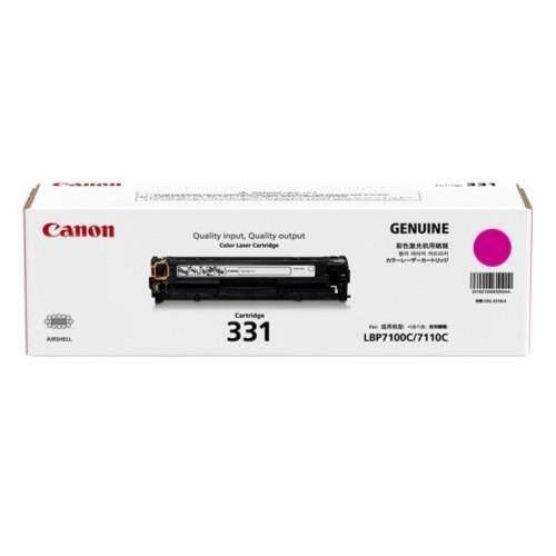 CANON 311 TONER - MAGENTA FOR For Canon imageCLASS MF8210cn / MF8280cw Printer, LASER SHOT LBP7110Cw, LASER SHOT LBP7100Cn (ORIGINAL / READY STOCK)