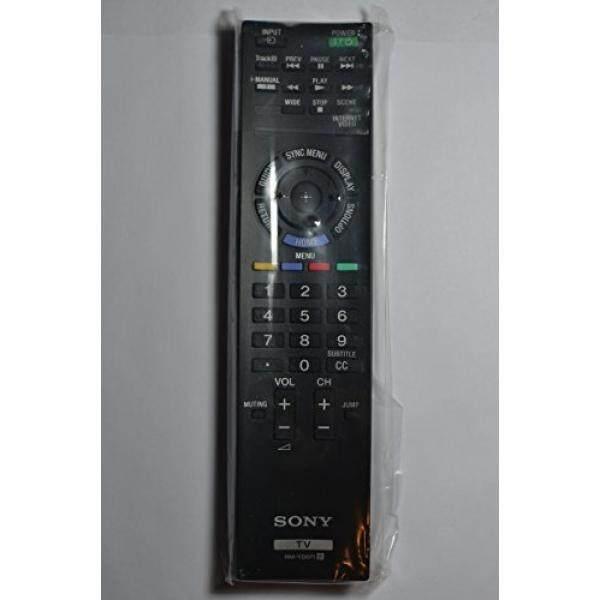 Asli OEM Sony LCD LED 3D BRAVIA Pintar Televisi Jarak Jauh Pengendali RM-YD071 Disertakan dengan Model KDL-40EX520-Internasional