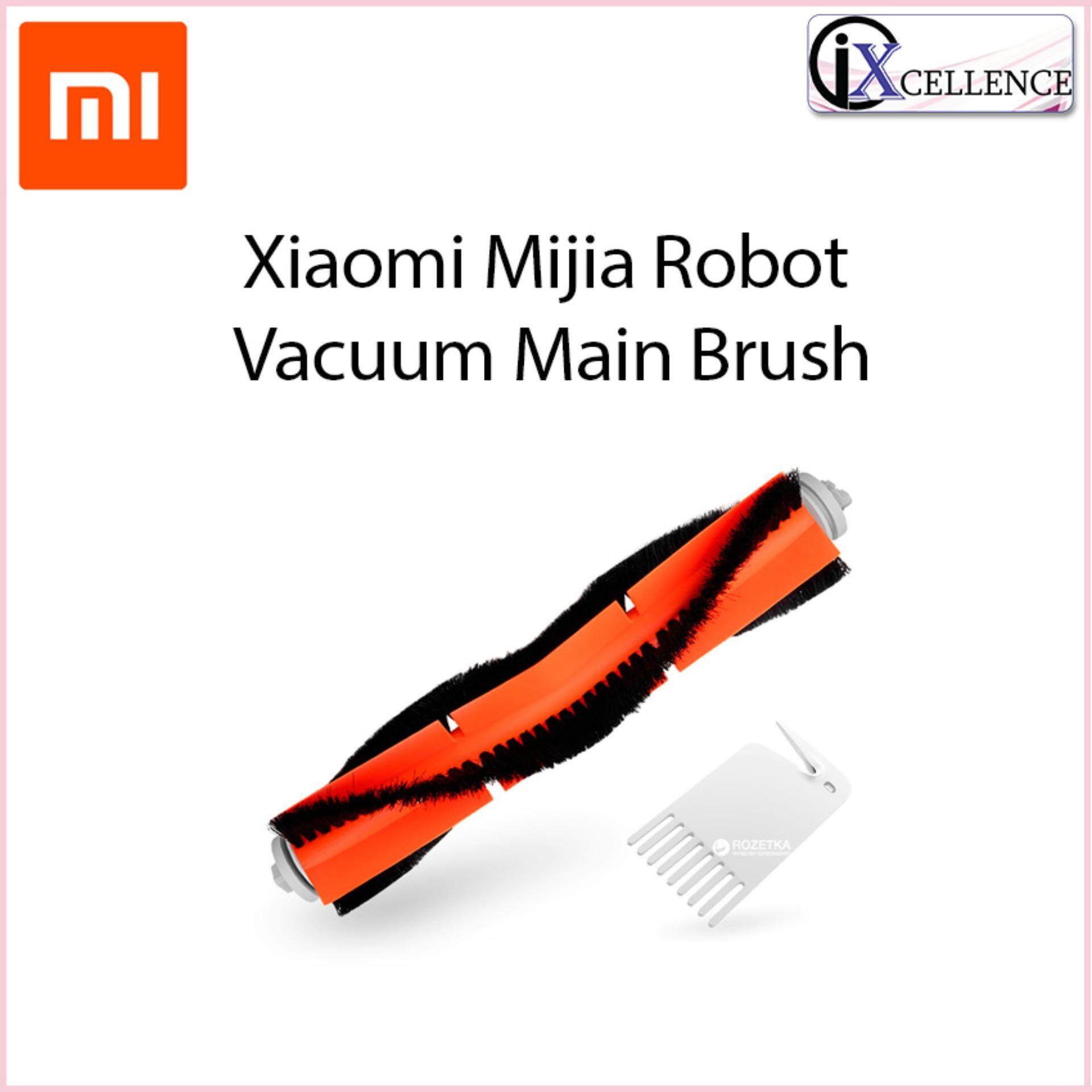 [IX] Xiaomi Mijia Robot Vacuum Main Brush (Orange)