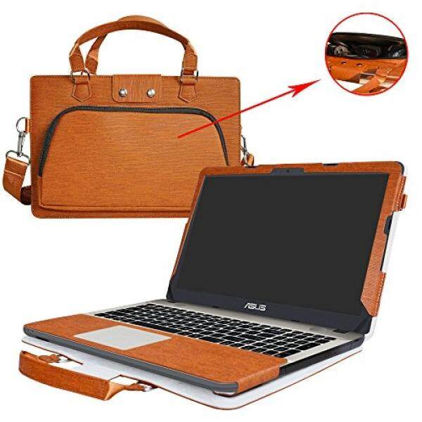 ASUS X541SA X541NA X541UA Case,2 in 1 Accurately Designed Protective PU Leather Cover + Portable Carrying Bag For 15.6 ASUS VivoBook Max X541SA X541UA X541NA Laptop,Brown - intl