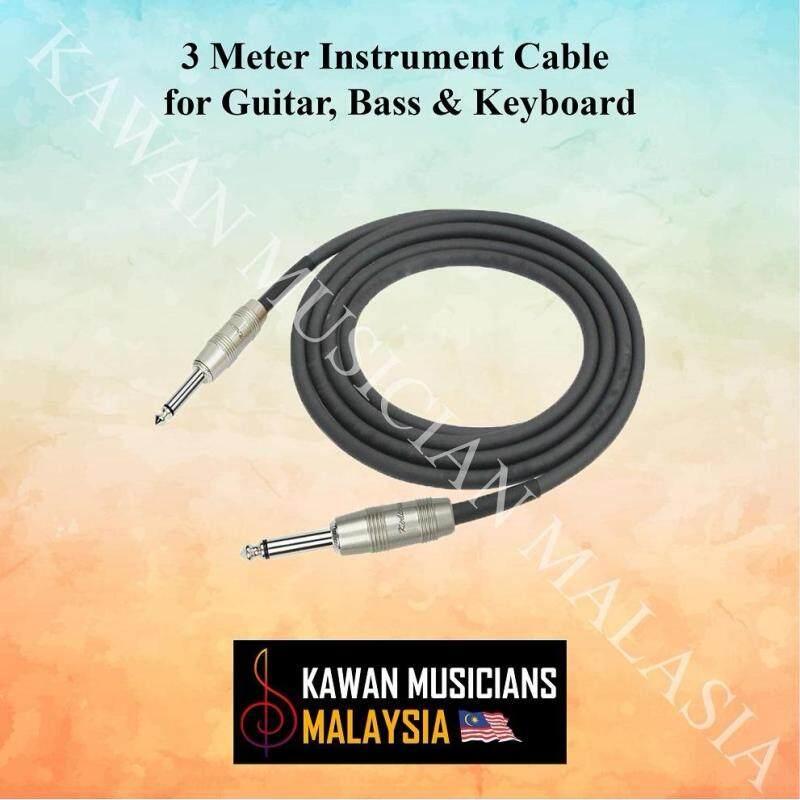 Kawan Musicians 3 Meter Instrument Cable for Guitar, Bass & Keyboard Malaysia