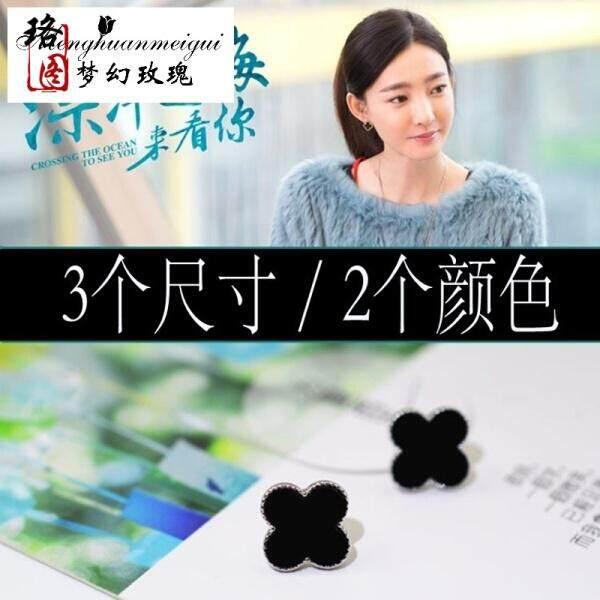 Di Laut untuk Melihatmu Wang Li Kun Su Manusia dengan S925 Sterling Perak Semanggi Anting-Anting Wanita Anti-alergi Perak 1.2cnn Besar (Mawar Emas 1.2cnn Besar) -Internasional