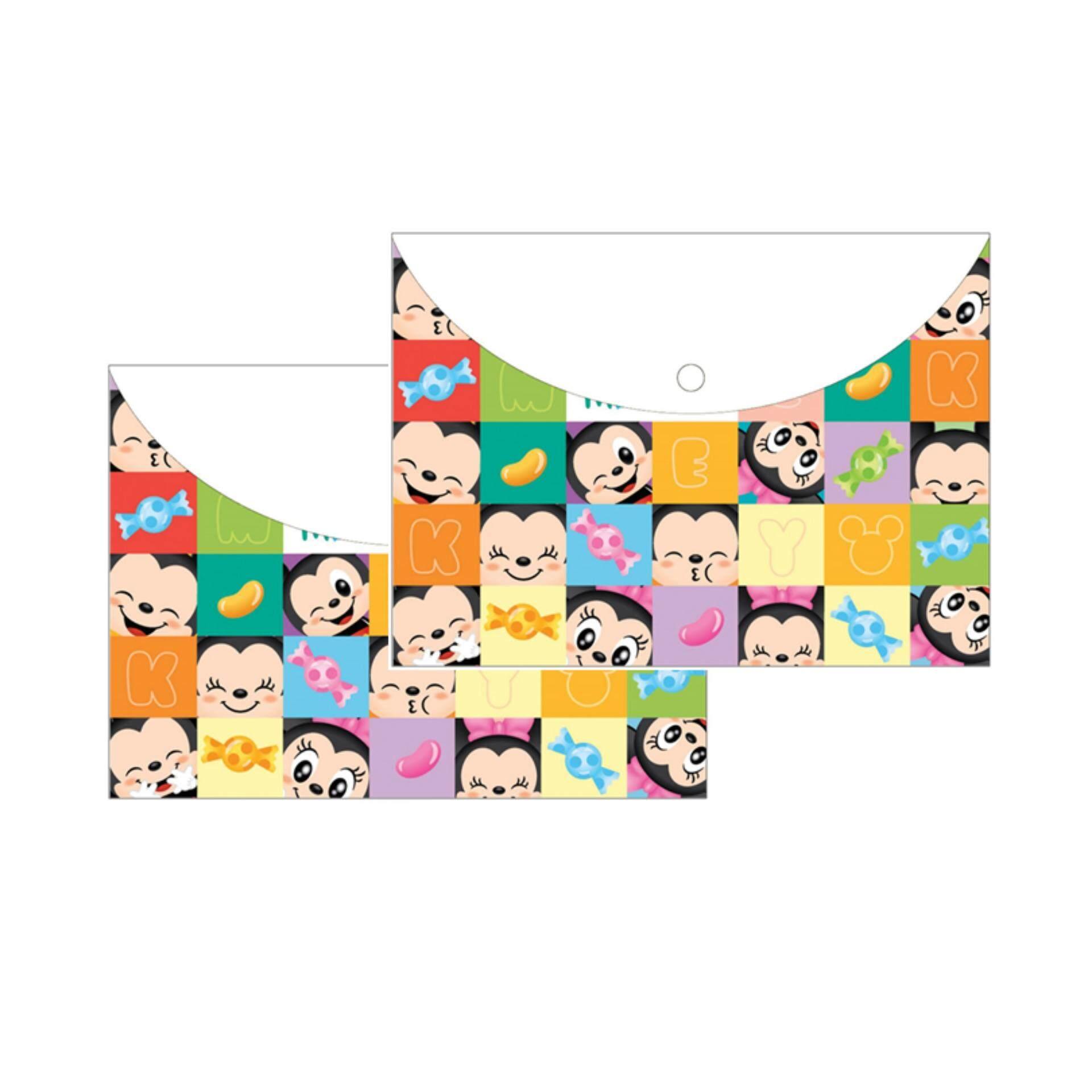 Disney Mickey Document File Bag Set - Multicolour