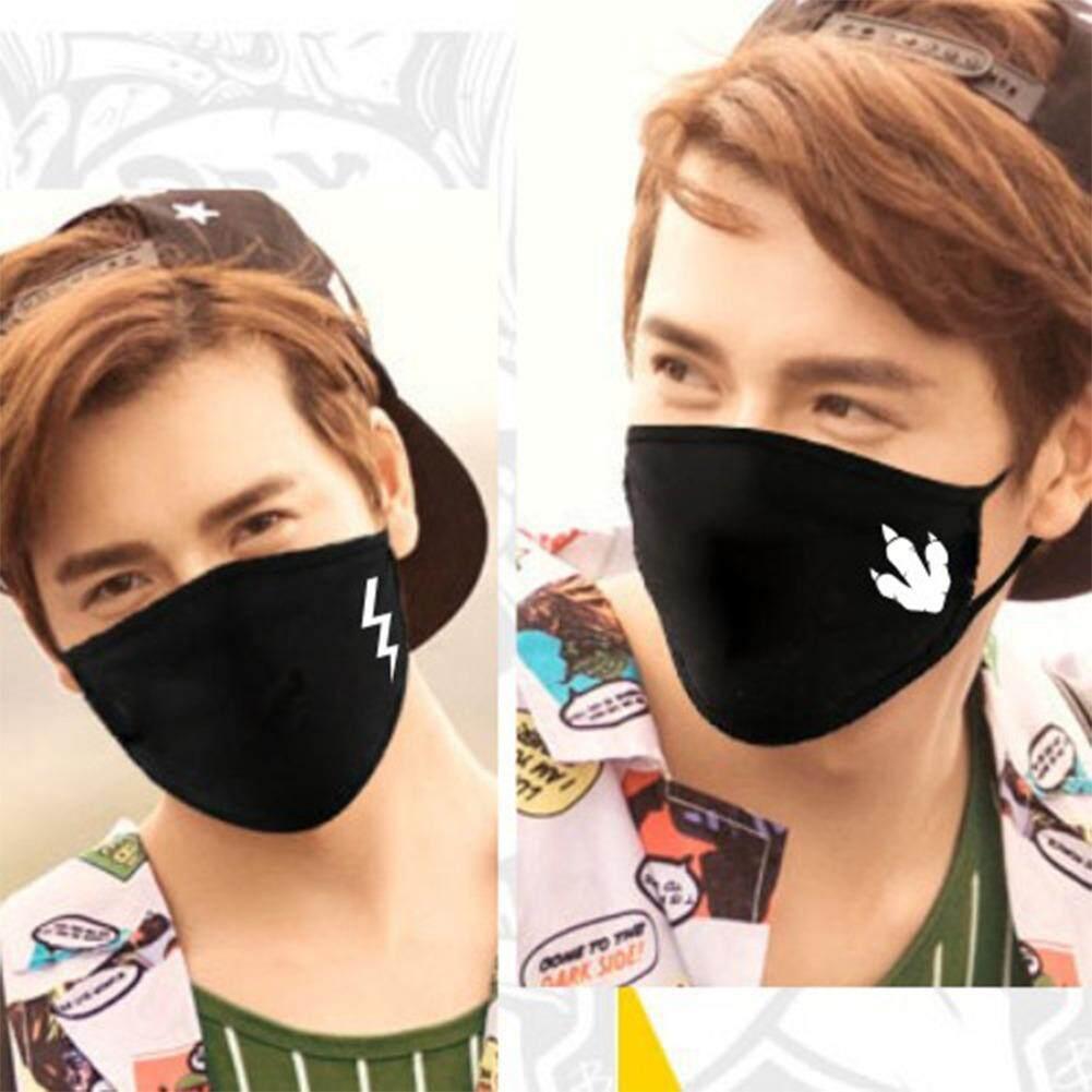 Lb Masker Katun Bernapas Anti Debu UV Perlindungan Masker Penutup Mulut untuk Anak-anak Remaja Dewasa Hitam Warna: Hitam Spesifikasi: Pola Acak