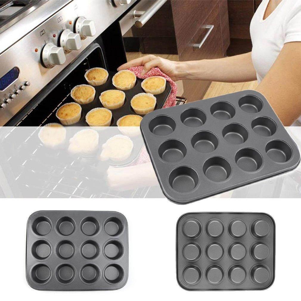มินิคัพเค้กมัฟฟินขนมปังอบแม่พิมพ์ถาด Bakeware กระทะครัว 12 ถ้วย By Giftforyou.