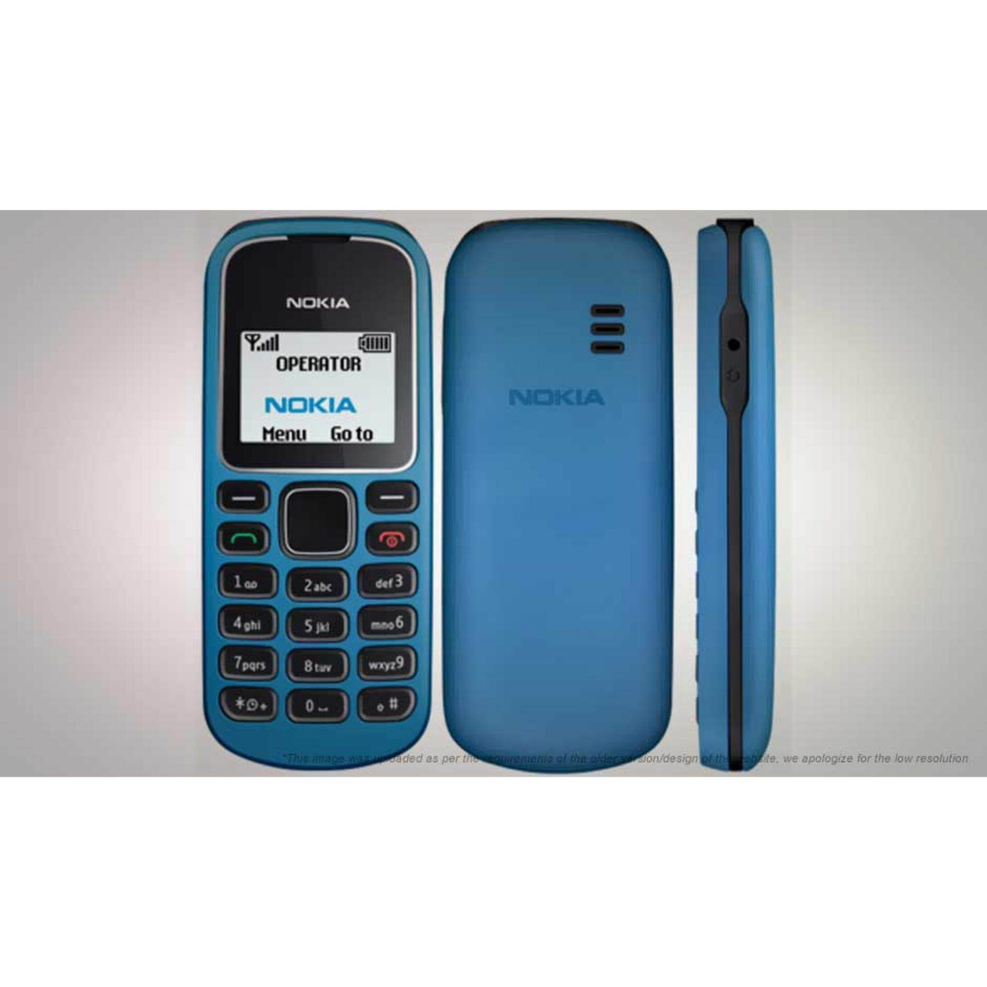 Nokia 1280, 2018 edition cheapest price guaranteed
