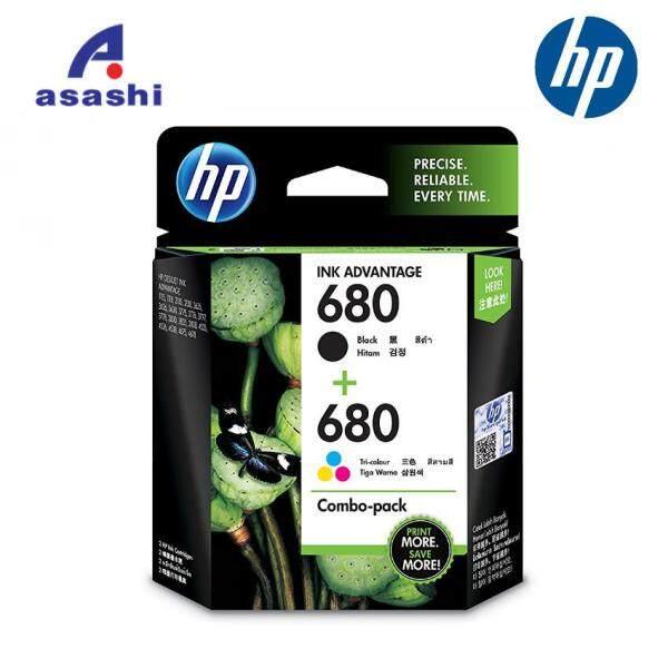 HP 680 Combo Pack ink Cartridge (X4E78AA)