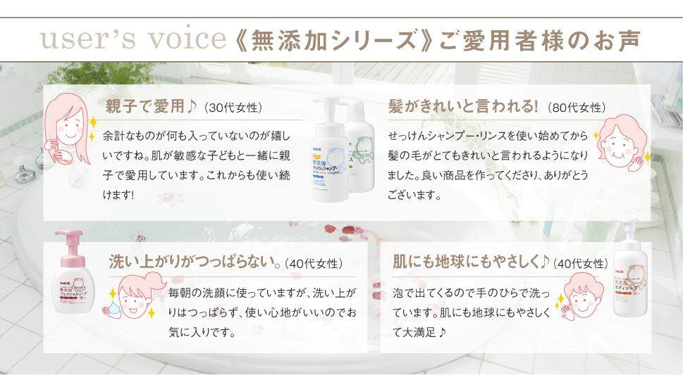 Shabondama Mutenka Facial Soap (200ml) - Facial Soap for Sensitives Skin