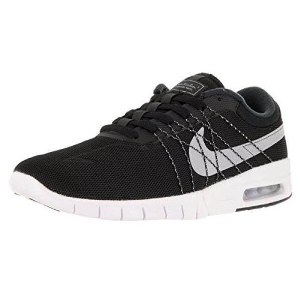 Nike SB Koston Maksimal-Internasional