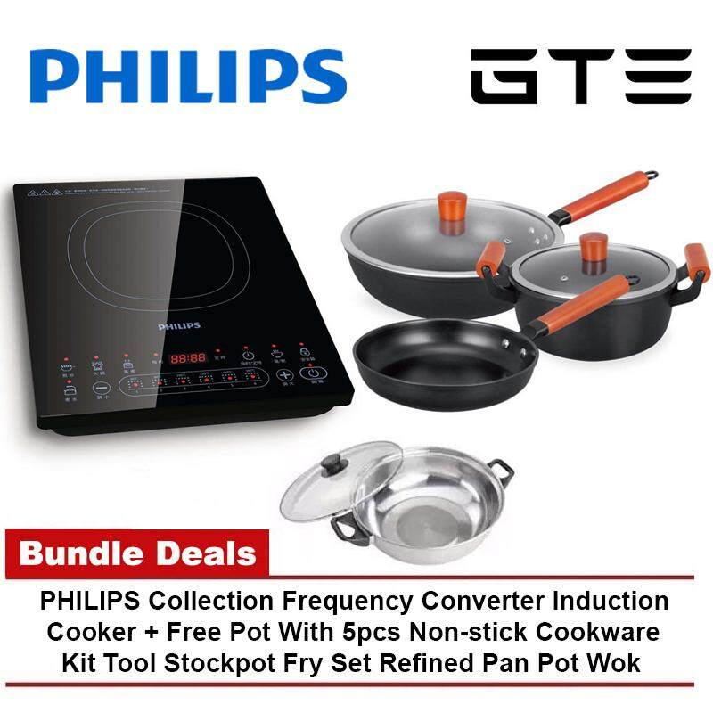 Bundle Deal – PHILIPS Induction Cooker With 5pcs Non-stick Cookware – Fulfilled by GTE SHOP