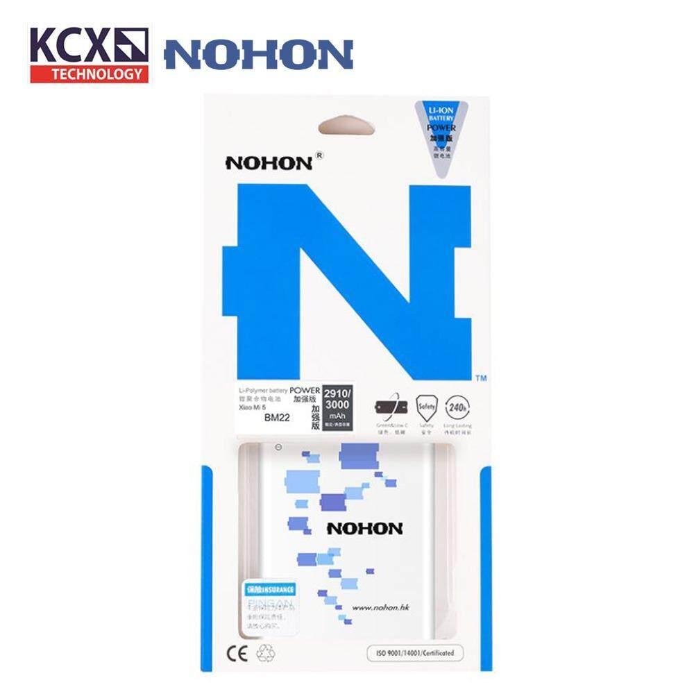 NOHON Xiaomi Mi 5 BM22 (3000mAh) Battery with FREE DIY Tools Kit