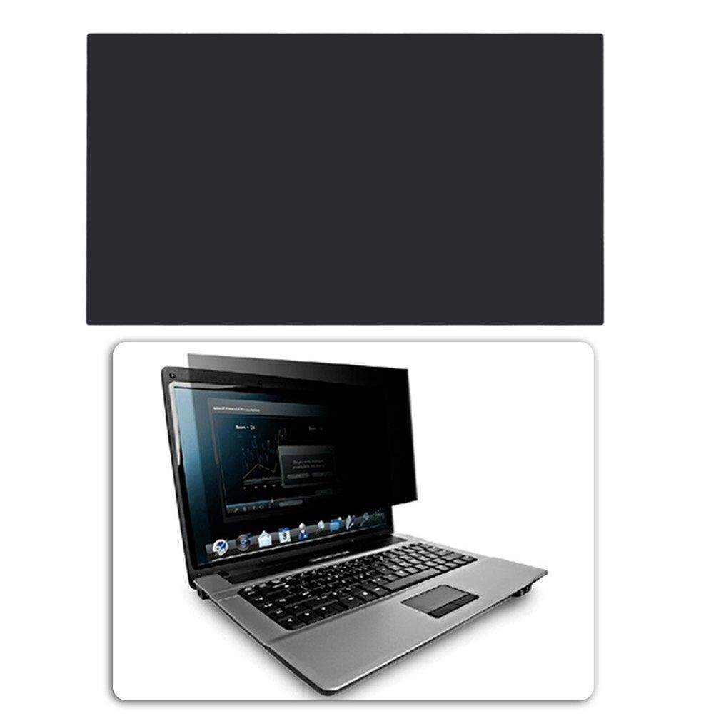 JinGle Privacy Protective Film For 13 inch Widescreen(16:9) Laptop Monitor/Notebook