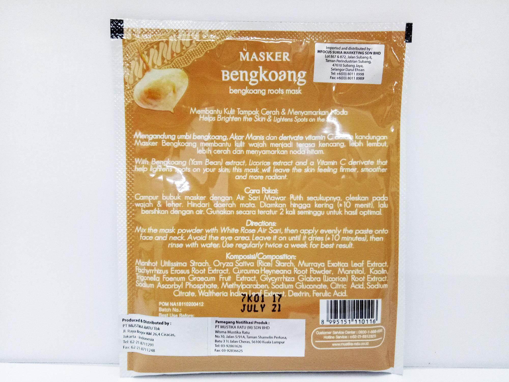 Fitur Cream Walet Super Bengkoang Dan Harga Terbaru Info Mustika Ratu Complete Whitening Series Detail Gambar Masker 15gm