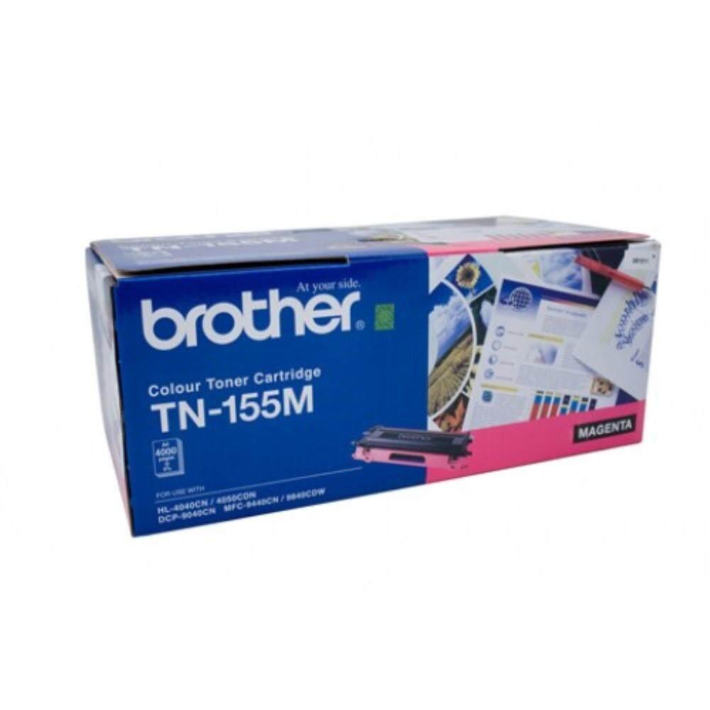 Brother TN-155 High Cap Toner Cartridge - Magenta