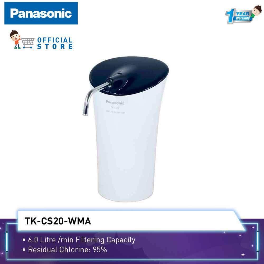 Panasonic Water Purifier TK-CS20 (6.0L/Mins) Filter Capacity