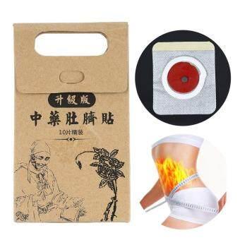 Pelacakan Harga Catwalk 10 Pcs Obat Cina Pelangsing Pinggang Pembakaran Lemak Perut Pusar Stiker Perekat periksa peringkat - Hanya Rp28.974