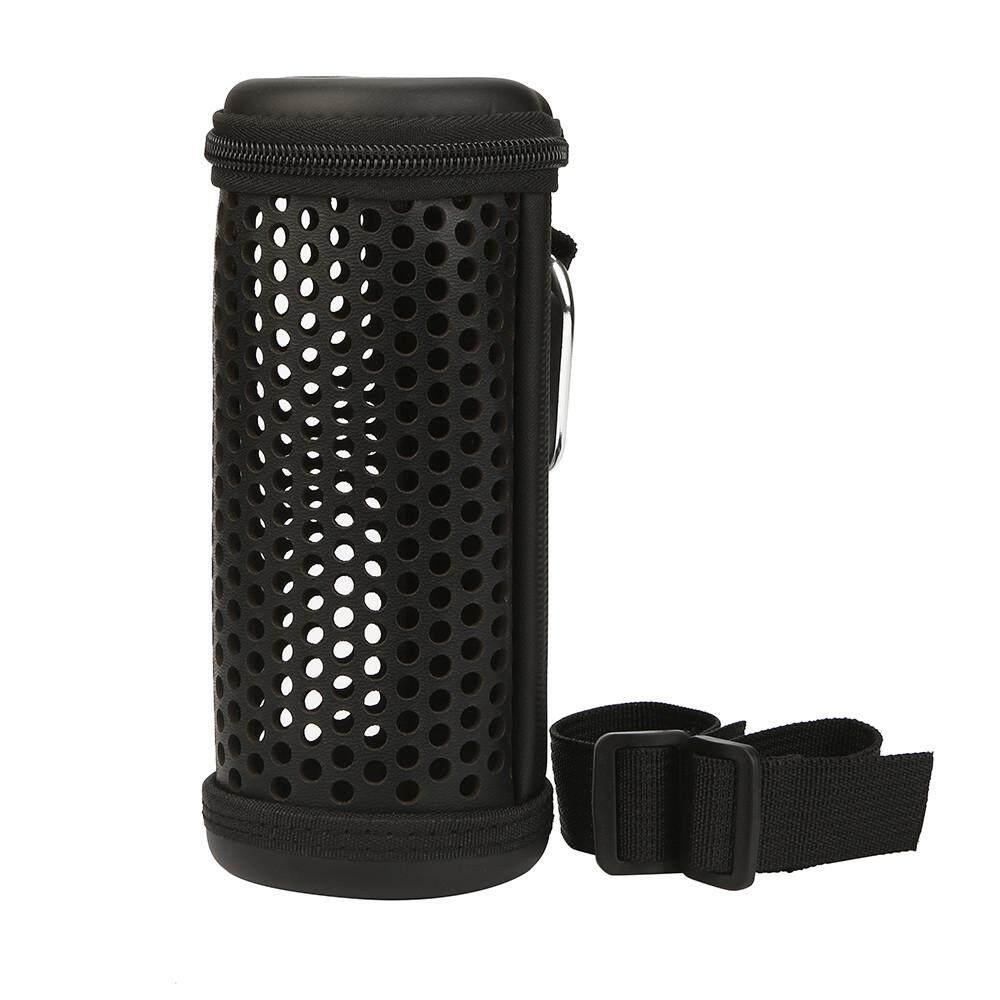 Portable Carry Case Bag Cover Sleeve Pouch For JBL Flip 3 Bluetooth Speaker honioer - intl