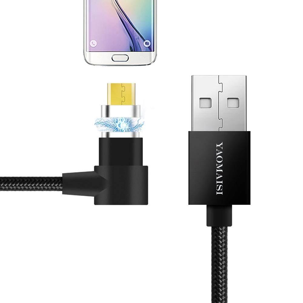 Pofan Yaomaisi Q13 1 M Micro USB untuk USB L-Jenis Tenunan Nilon Sinkronisasi Data