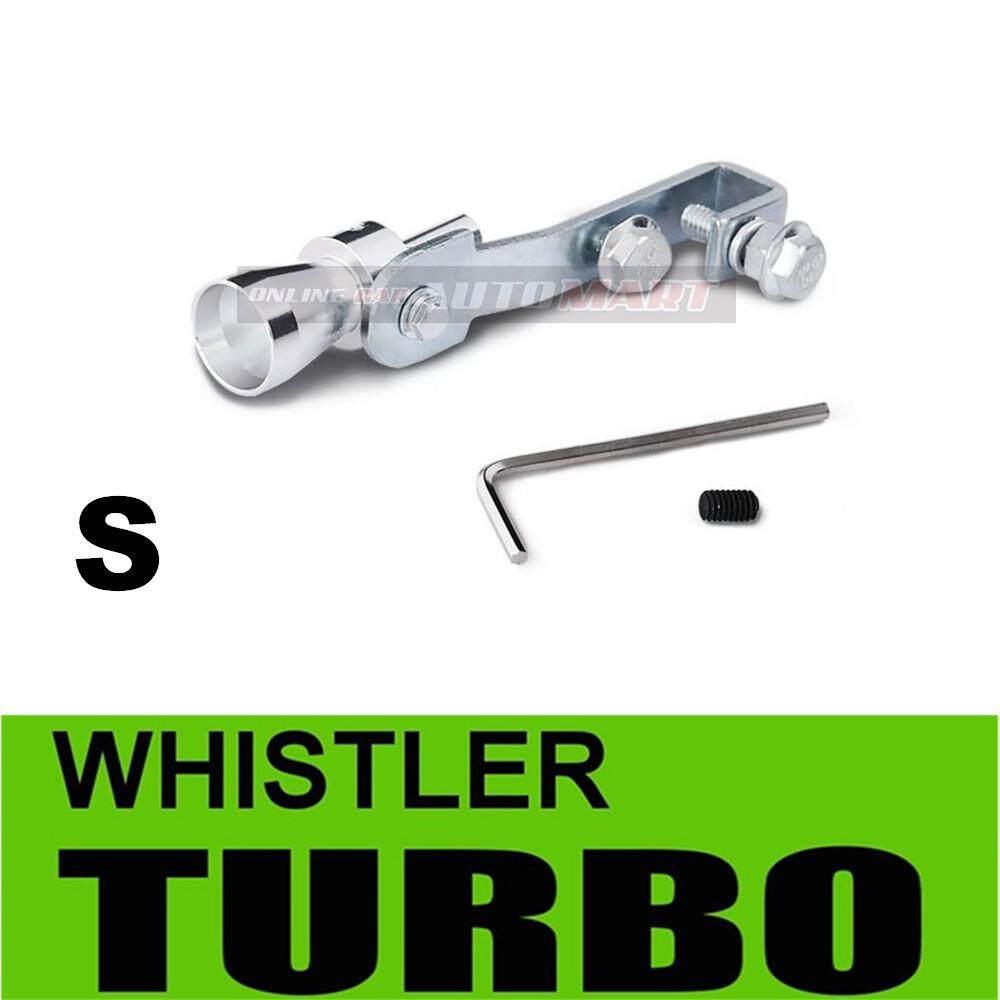 UNIVERSAL Turbo Muffler Exhaust Sound Whistle (Sounds Like
