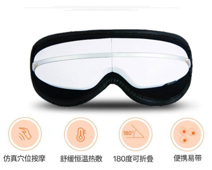 Eye Massager with Music Eye Spa electric Air pressure release Relax Eye massage vibration heating therapy