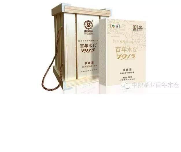 100 Years of Chinese Tea - a Heritage (Bai Nian Mu Cang Tea k4-9) k4-9