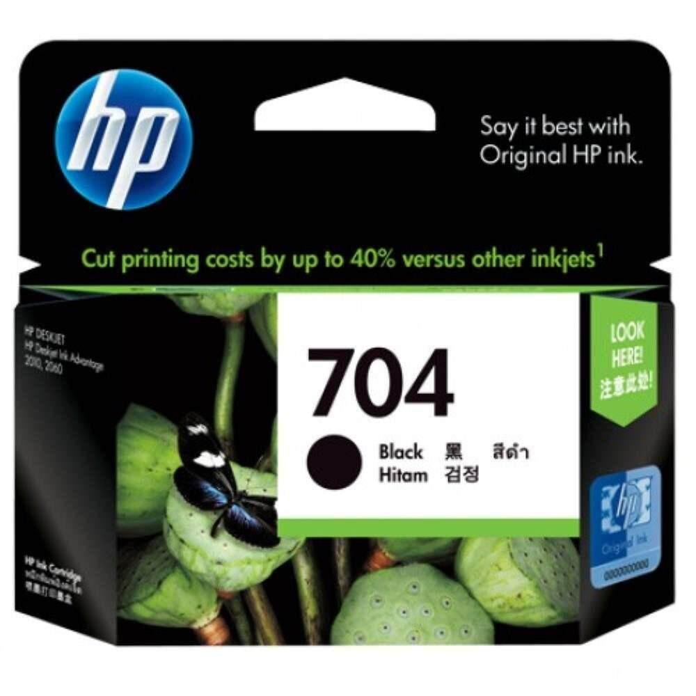 HP 704 Black Ink Cartridge (CN692AA)