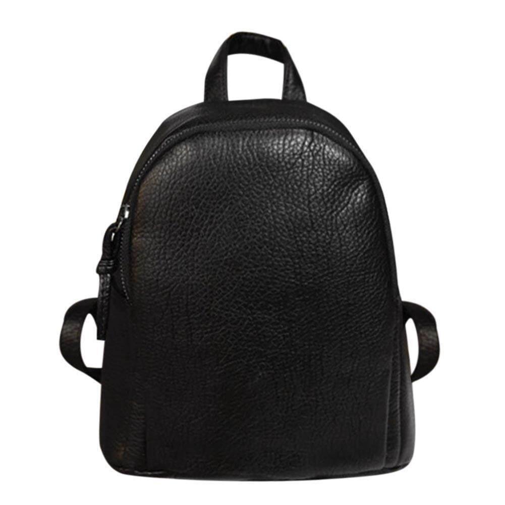 Womens Fashion PU Leather Backpacks Casual Travel Mini Shoulder School Bags - intl Singapore