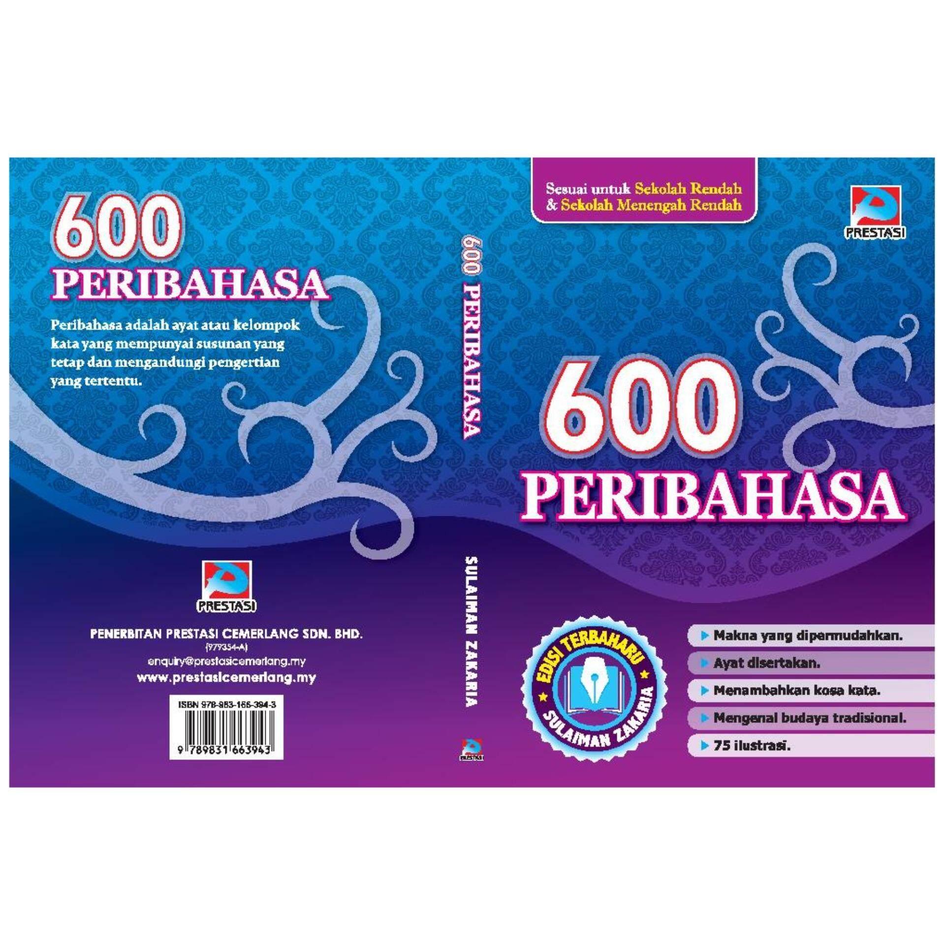600 Peribahasa UPSR,PT3