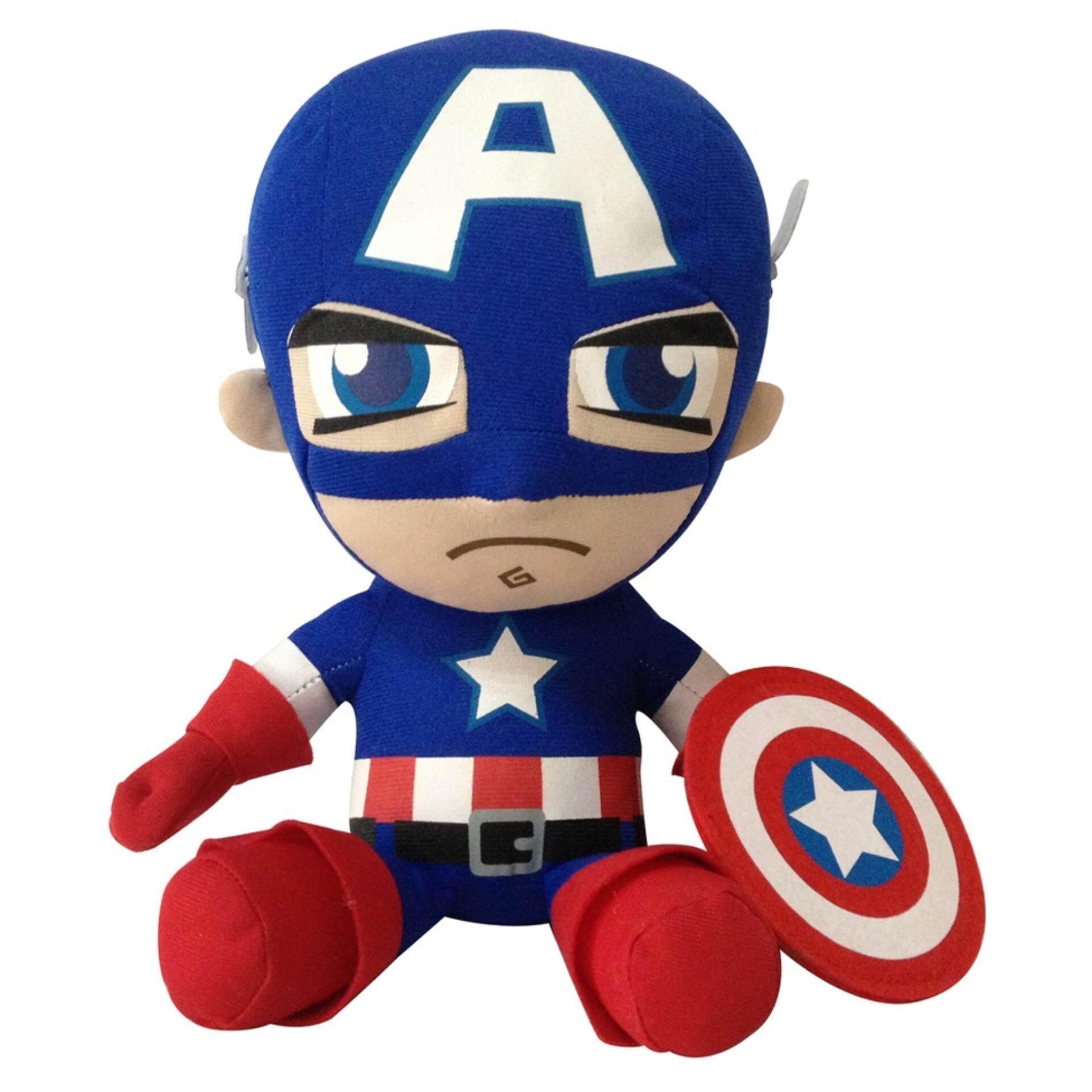 Marvel Avengers Standard Plush Toys 10 Inches - Captain America