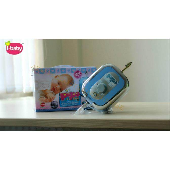 AEM PRODUCTS ENTERPRISE I-BABY POPO Electronic Baby Cradle