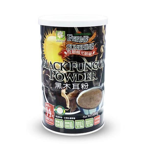 FERME SUNSHINE BLACK FUNGUS POWDER - TWIN PACK