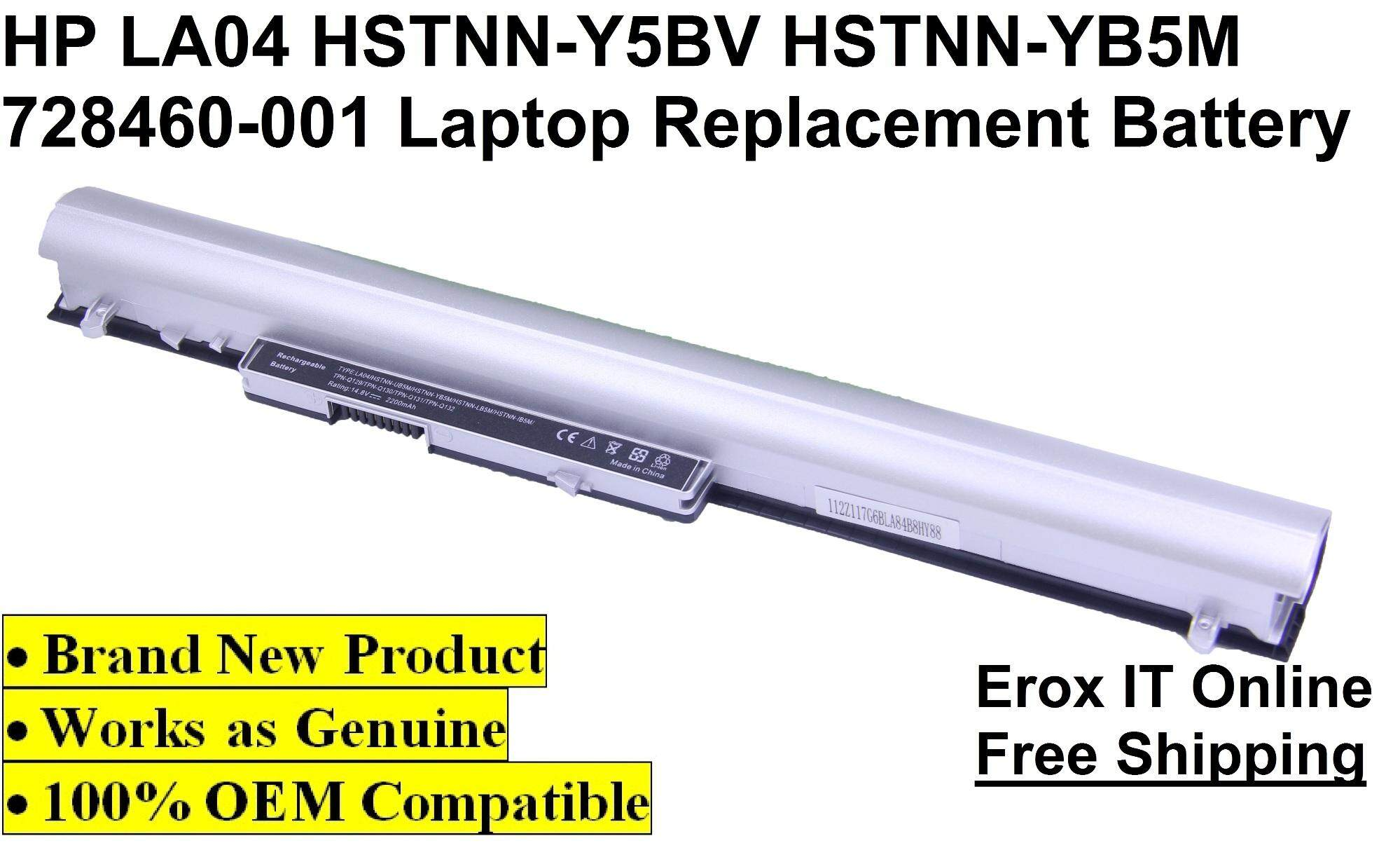 Batteries For Laptop Notebook With Best Price In Malaysia Baterai Cmos Cr1220 3v Cable Universal Utk Labtop Netbook Hp 728460 001 Battery La04 Oem Silver