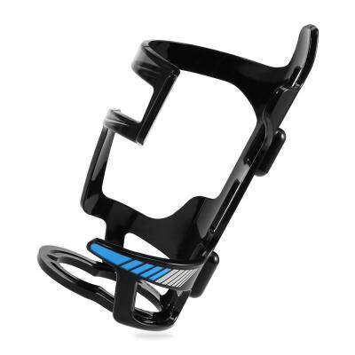 Drink Water Cup Holder Bottle Cage for Outdoor Cycling Road Mountain Bike (BLUE)