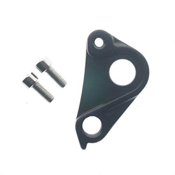Derailleur Hanger for Specialized Camber Enduro Epic Rumor S-works Stumpjumper # 168 Black - intl