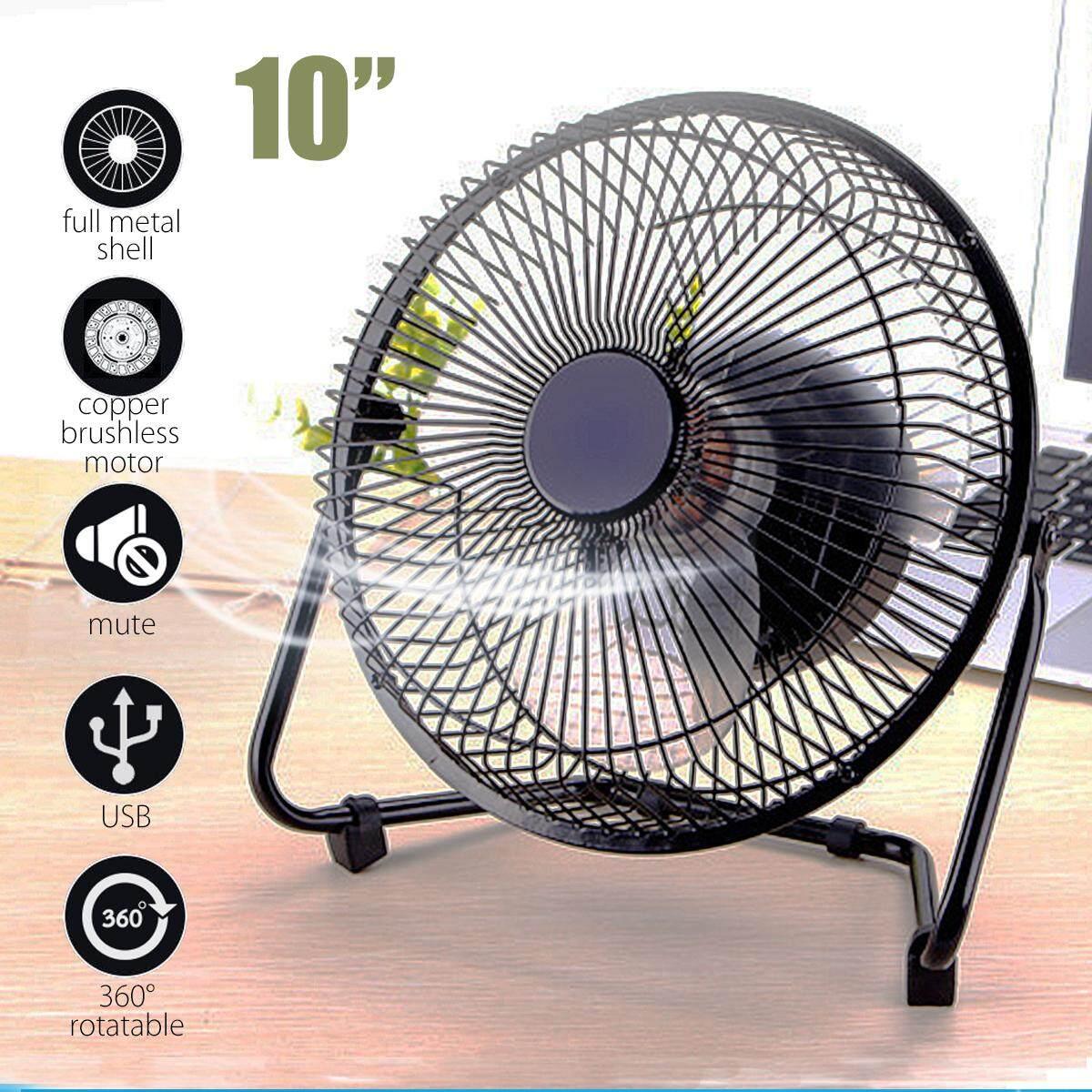 10 Metal Adjustable 360° Rotatable USB Fan Rechargeable Battery Desk Cooler - intl