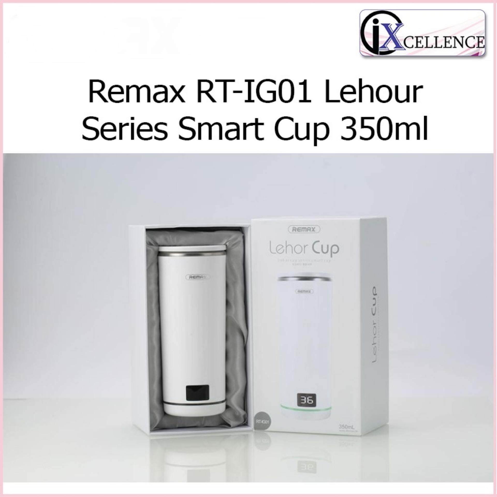 [IX] Remax RT-IG01 Lehour Series Smart Cup 350ml
