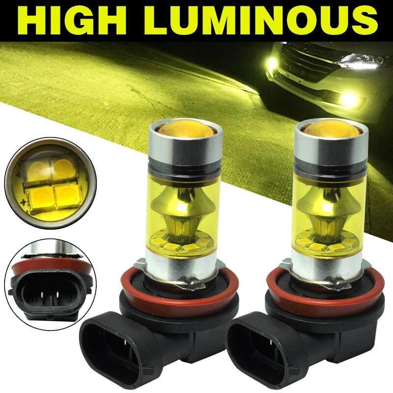 Bảng giá 1 pcs Car LED fog lights 9005 100W 20LED gold light highlight fog lamp fog lights - intl