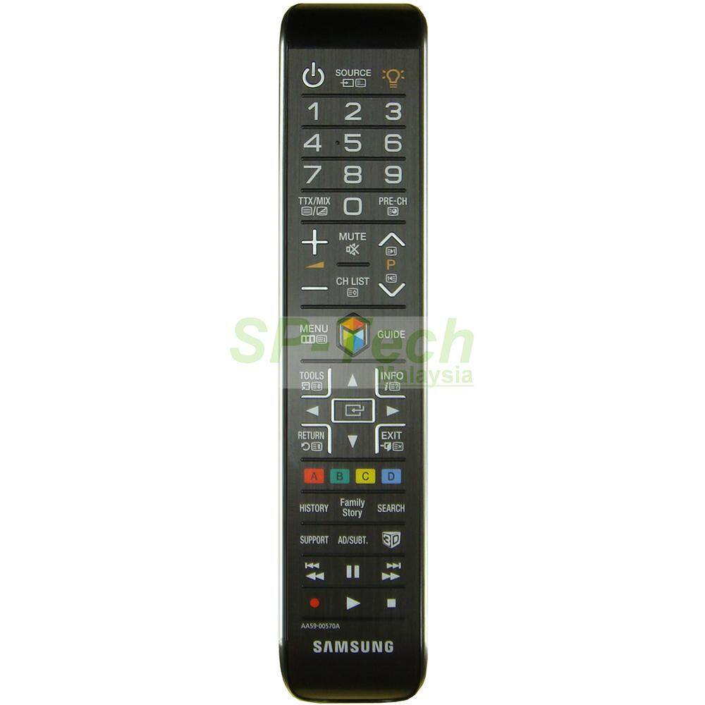 AA59-00570A SAMSUNG 3D SMART LCD/LED TV REMOTE CONTROL