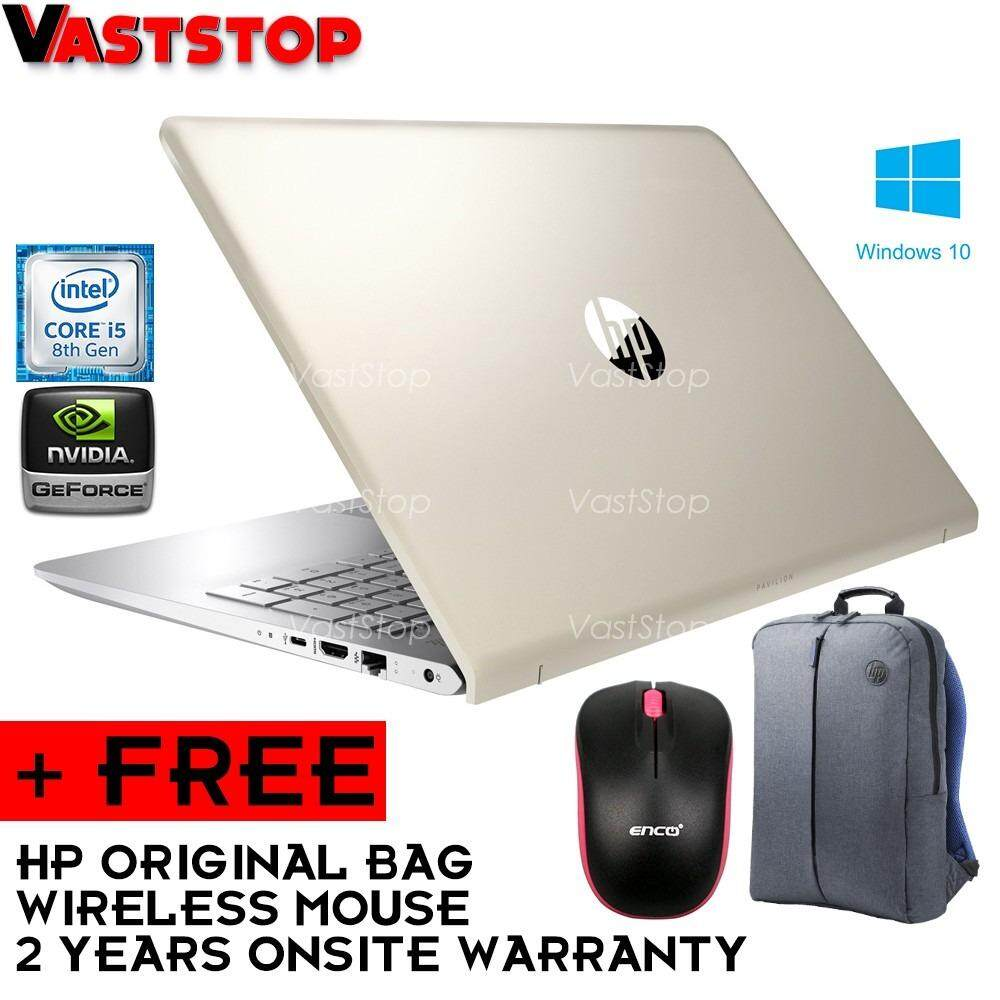 HP Pavilion 15-ck063TX (I5-8250U,4GB,1TB,MX150 2GB,15.6 FULL HD,WIN10,NO ODD,GOLD,2 YEARS WARRANTY) Malaysia