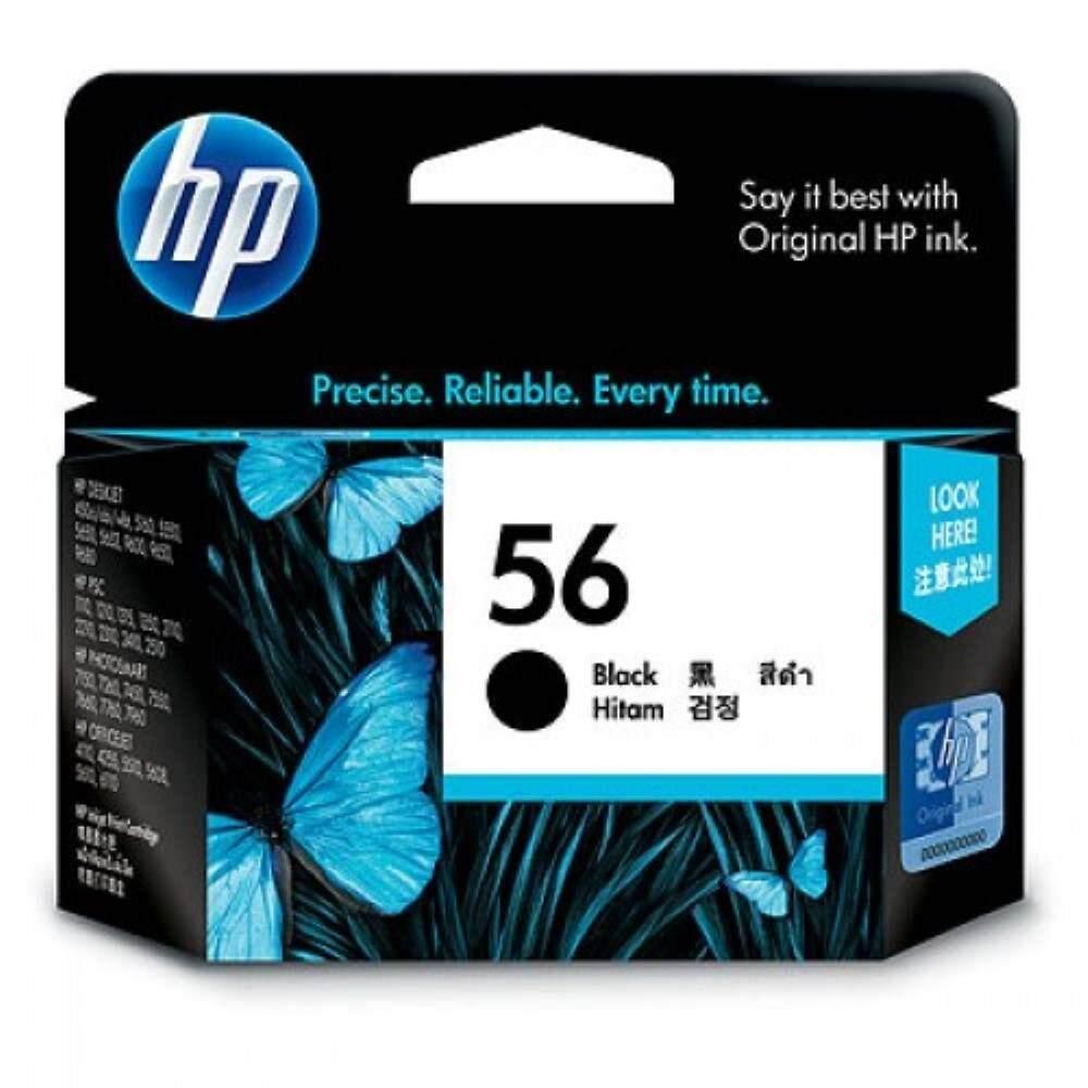 HP 56 Black Inkjet Print Cartridge (C6656AA)
