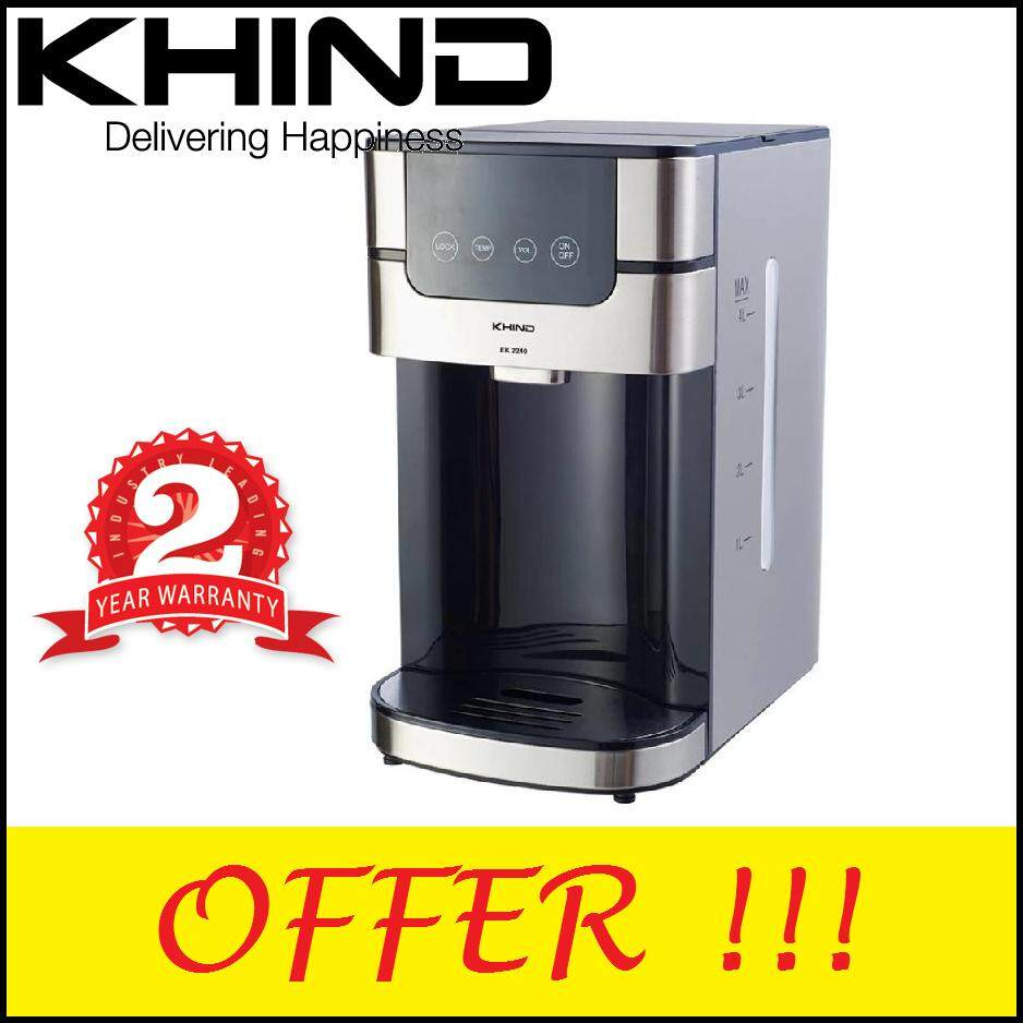 Khind EK2240 Instant Boil Water Dispenser 4L – LCD display